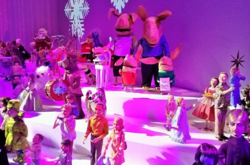 "Expostion ""Make Believe"" Melbourne Museum Myer"
